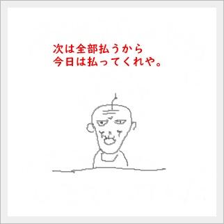 hamazusi1.jpg