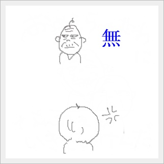 mu2.jpg