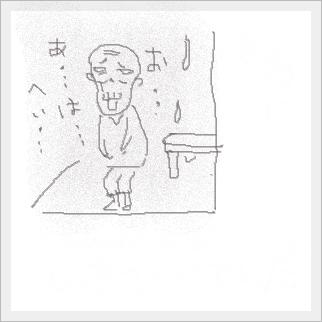 munku33.jpg