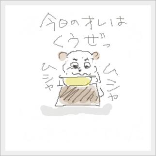 orehakuu1.jpg