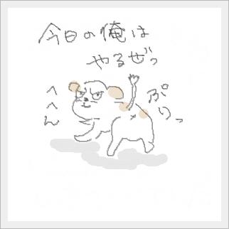 yaruotoko1.jpg