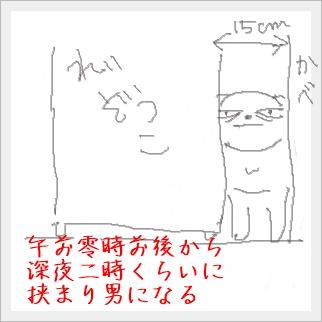 yoru3.jpg
