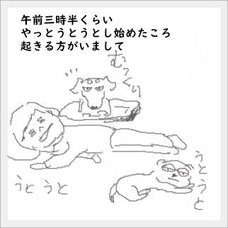 yoru5.jpg