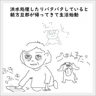 yoru7.jpg