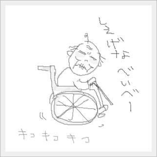 yuuya2.jpg