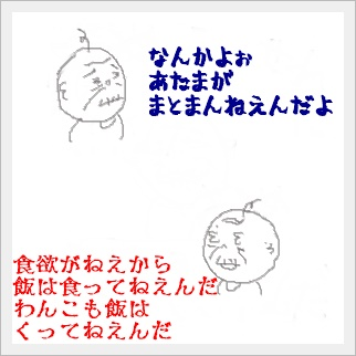 zi-san.jpg