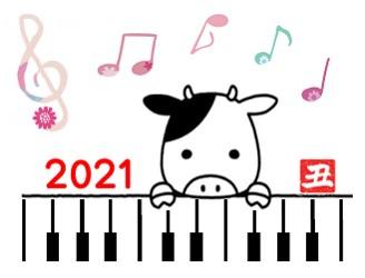2021_ushipiano.jpg