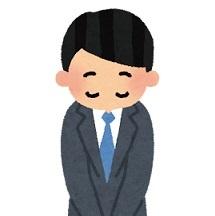 豊橋市・質屋直営リサイクルショップ【ラ・コレクション エムズ】