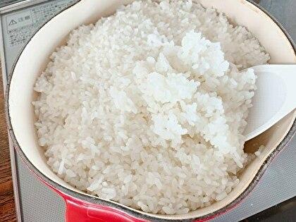 白米を炊く
