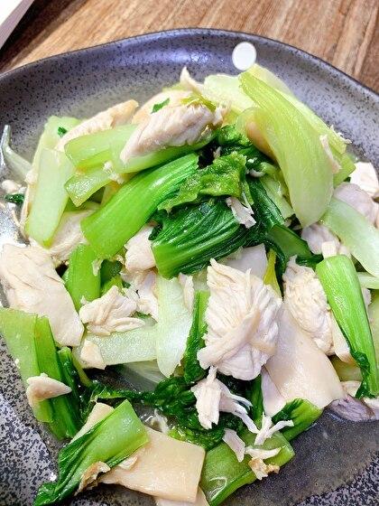 ササミと青梗菜の塩炒め
