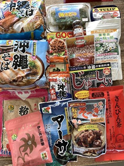 石垣島のスーパーで購入