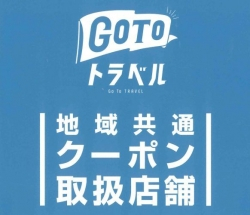 GOTo_202011201908283e7.jpg