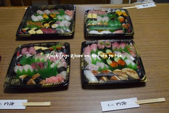 内海さんのお寿司