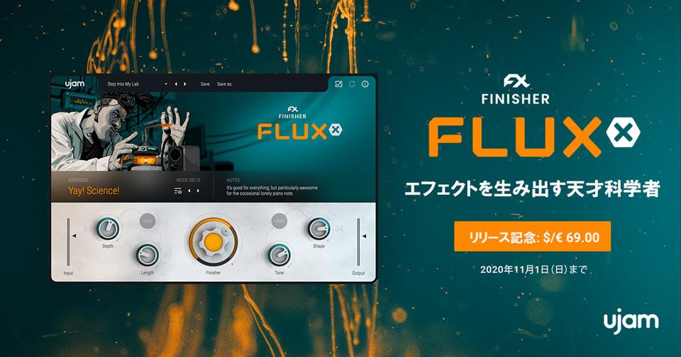 01-FLUXX20201023.jpg