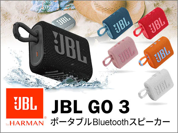 01-JBLGO3-20201027.jpg