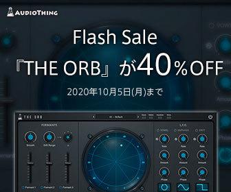 01-orb20200920.jpg