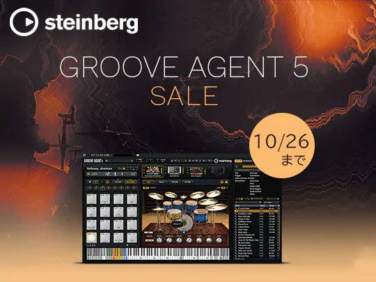 02-Groove-Agent-5-20201011.jpg