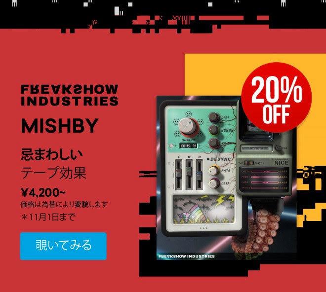 02-MISHBY20201016.jpg
