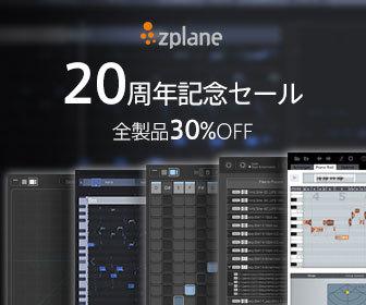 03-ZPLANE20201005.jpg