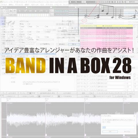 03-bandin2020925.jpg
