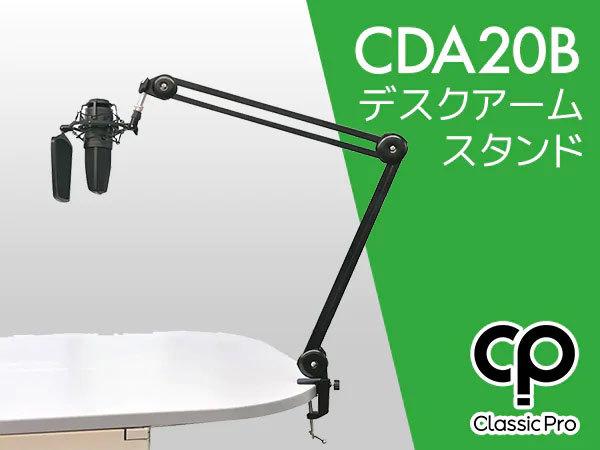 04-CDA20B20201006.jpg