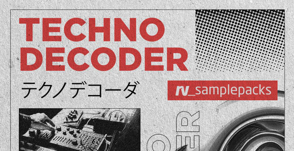 04-Techno-Decoder20201208.jpg