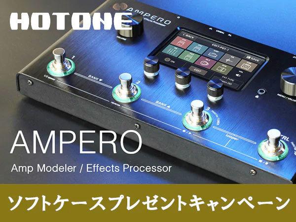 04-amp.jpg