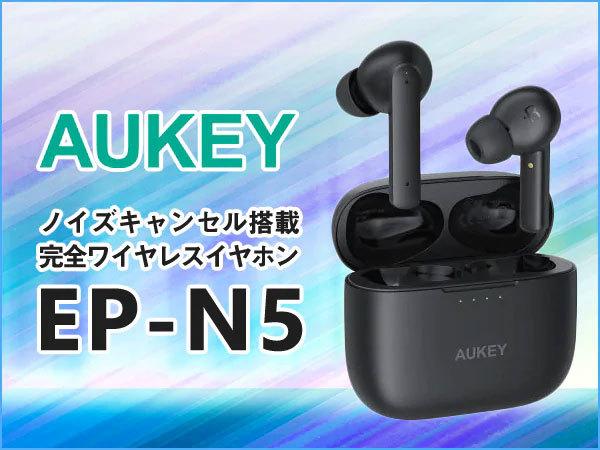 04-aunkey20200926.jpg