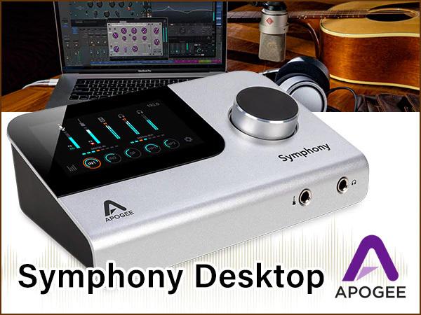 04Symphony-Desktop20201023.jpg