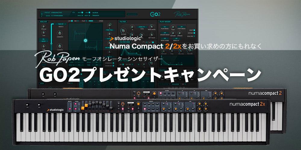 07-Numa-Compact20200830.jpg