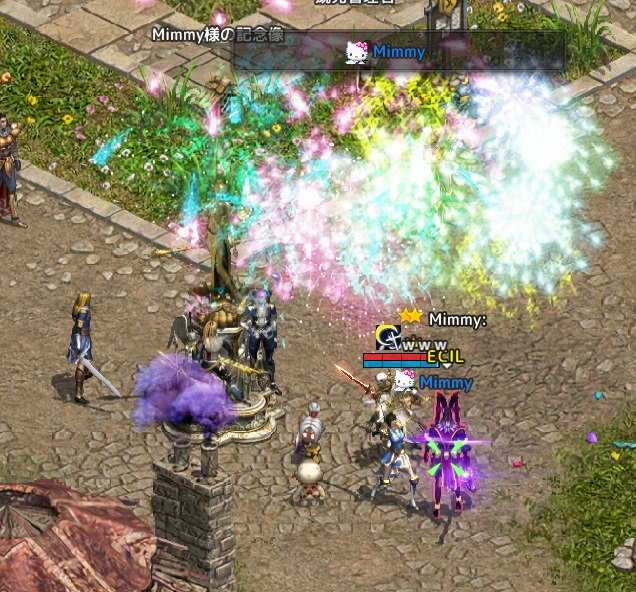 Lineage 2020-07-26 22-24-03-027