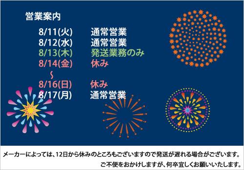 2020-08yasumi.jpg