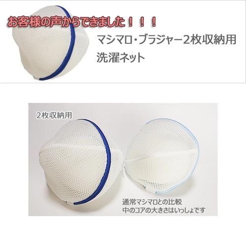 marshmallow2-1.jpg