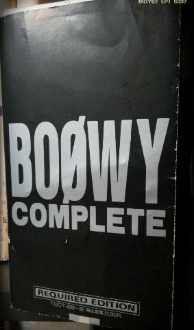 BOOWY CD タイトル