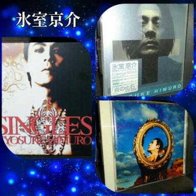 氷室京介~CDアルバム3枚~