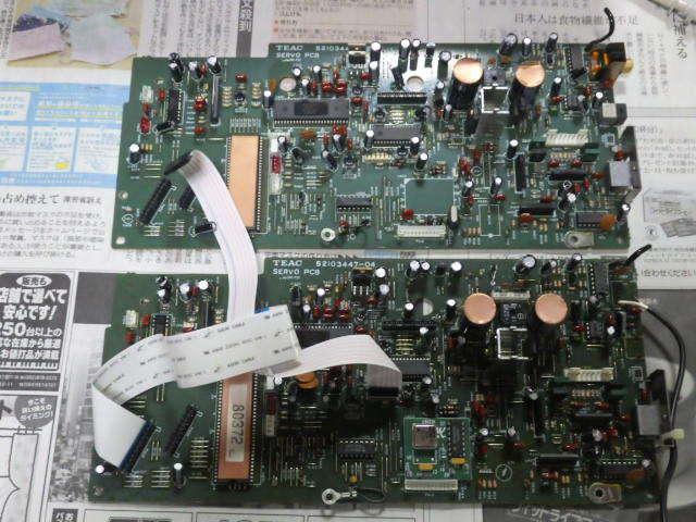 RIMG5130.jpg