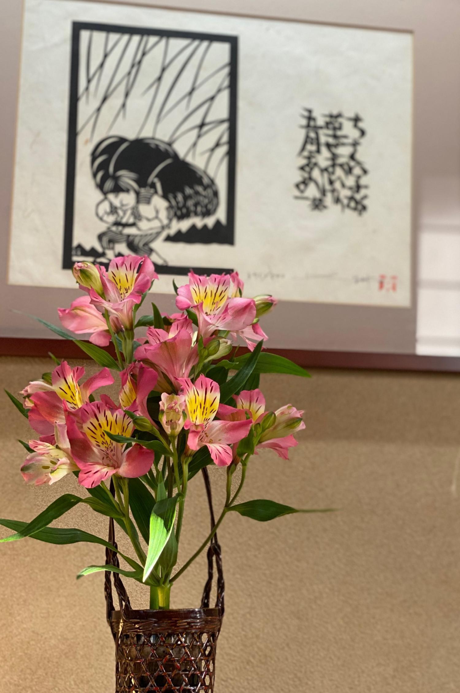05202020higashiishikawa13.jpeg
