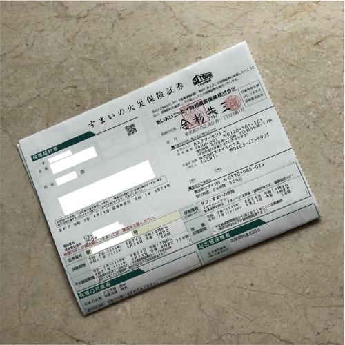 06272020kasaihoken02.jpg