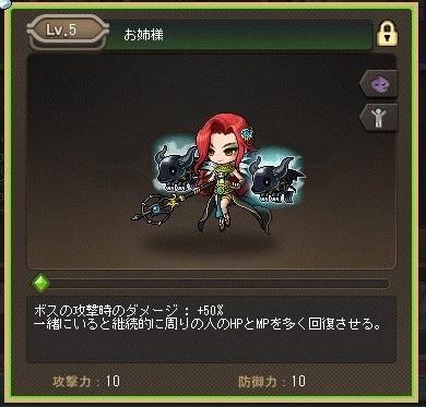 Maple_200527_175537.jpg