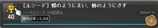 Maple_200712_003434.jpg