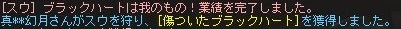 Maple_200816_014707.jpg