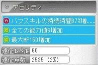Maple_200816_234506.jpg