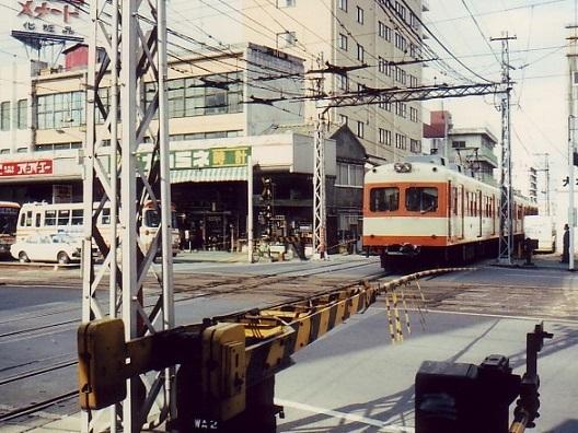 19861203-0024.jpg