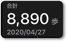 ウォーキング0427