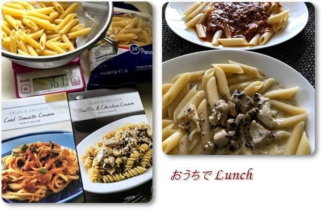 お昼ご飯05051
