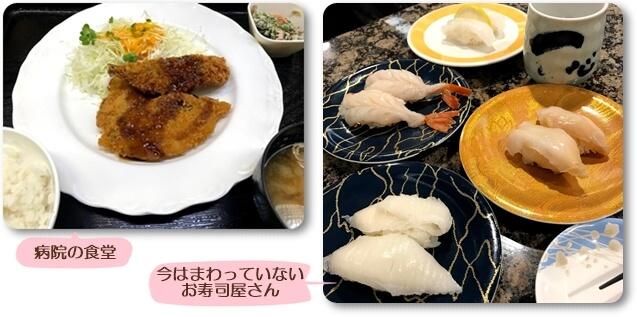 お寿司一心0630