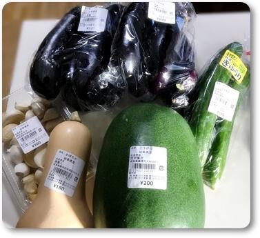 朝採れ野菜