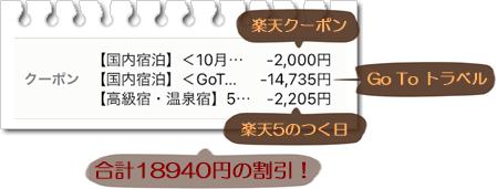 20201106125502d04.png