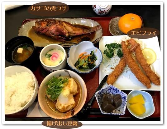 魚楽ランチ1125