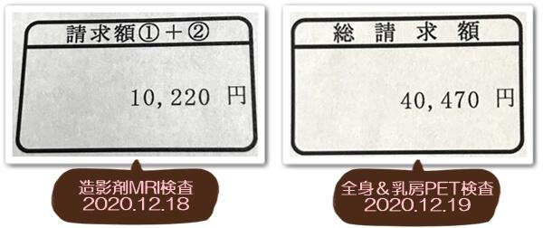 20201220140554e72.jpg